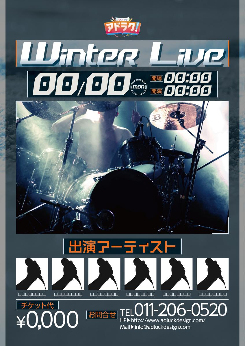 09_win_00055