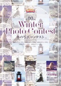 09_win_00056