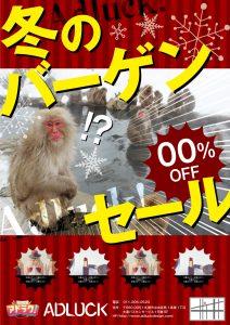 09_win_00066