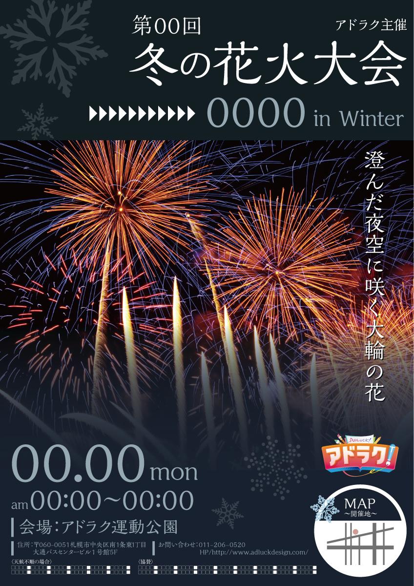 09_win_00067