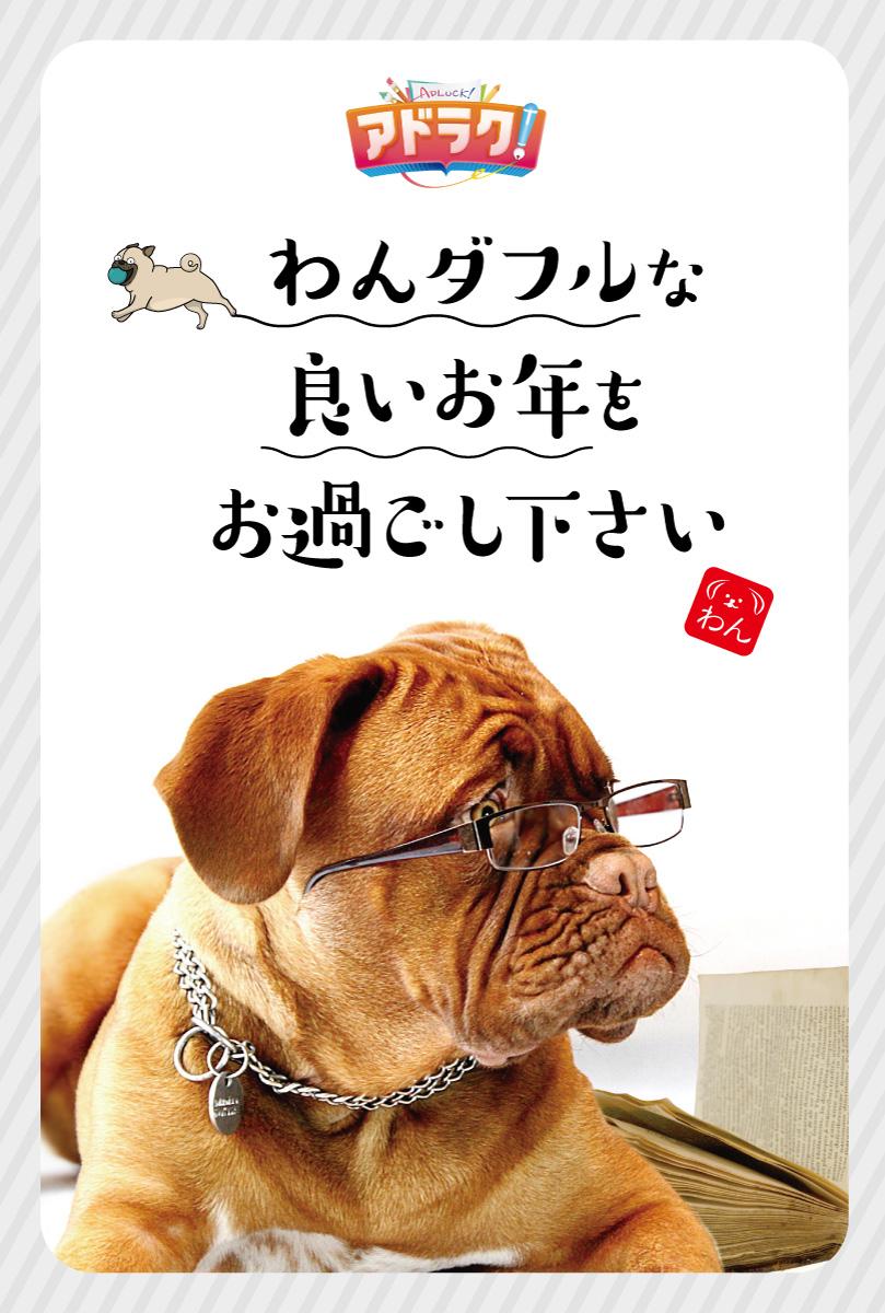 09_win_00116