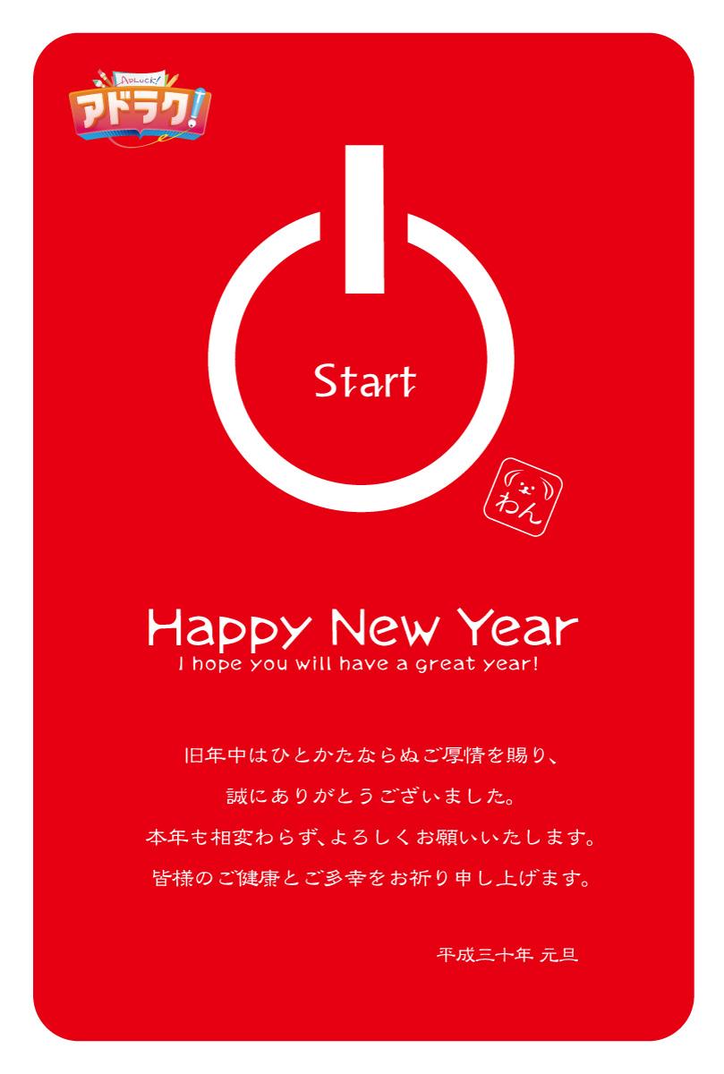 09_win_00117