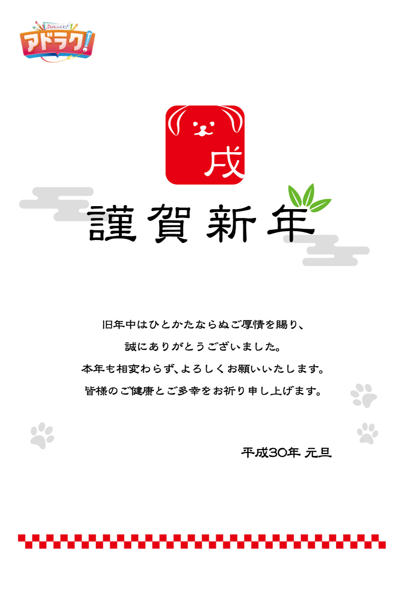 09_win_00119