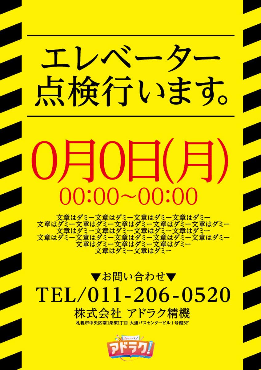 10_oth_00132
