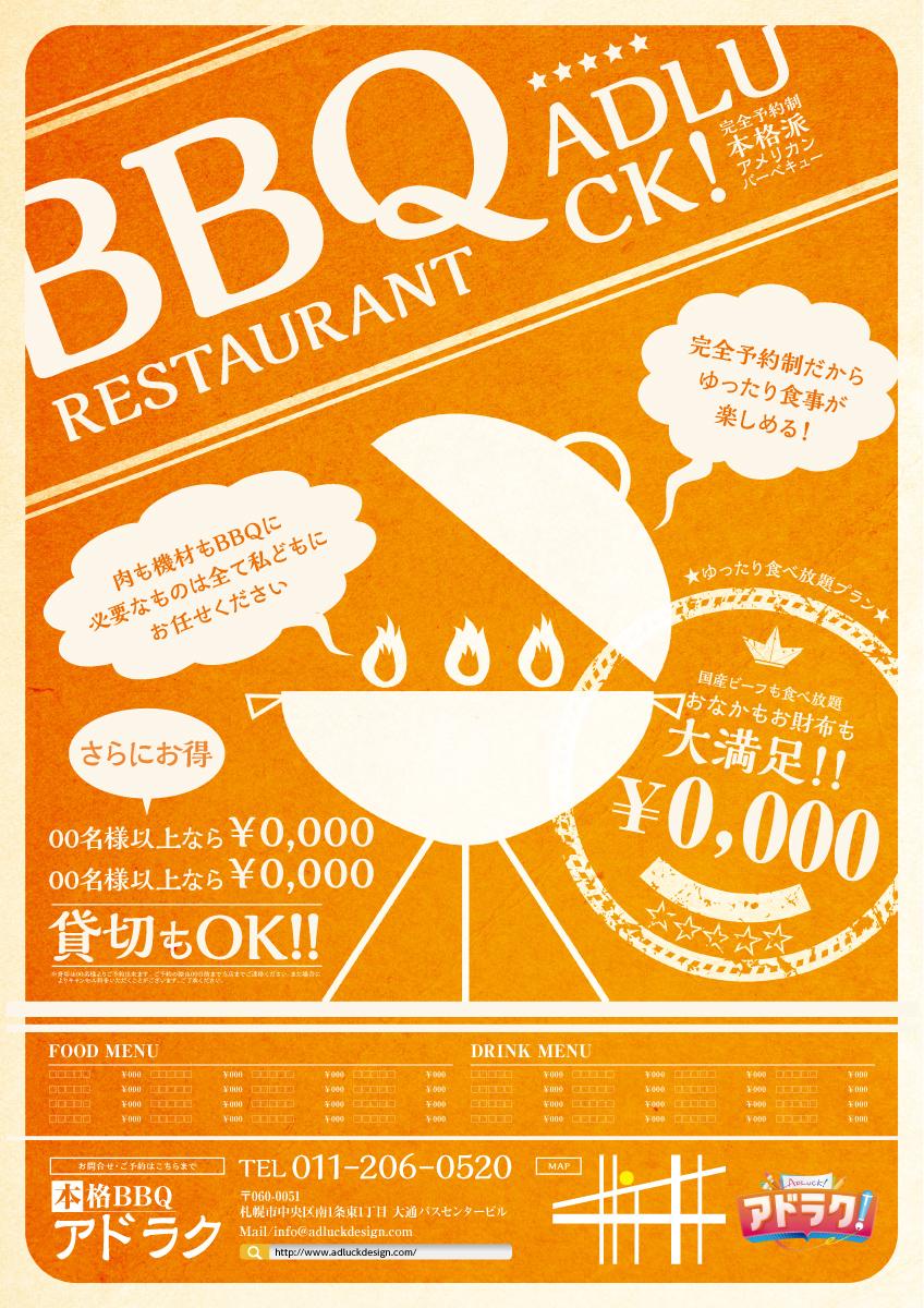 01_nik_00188