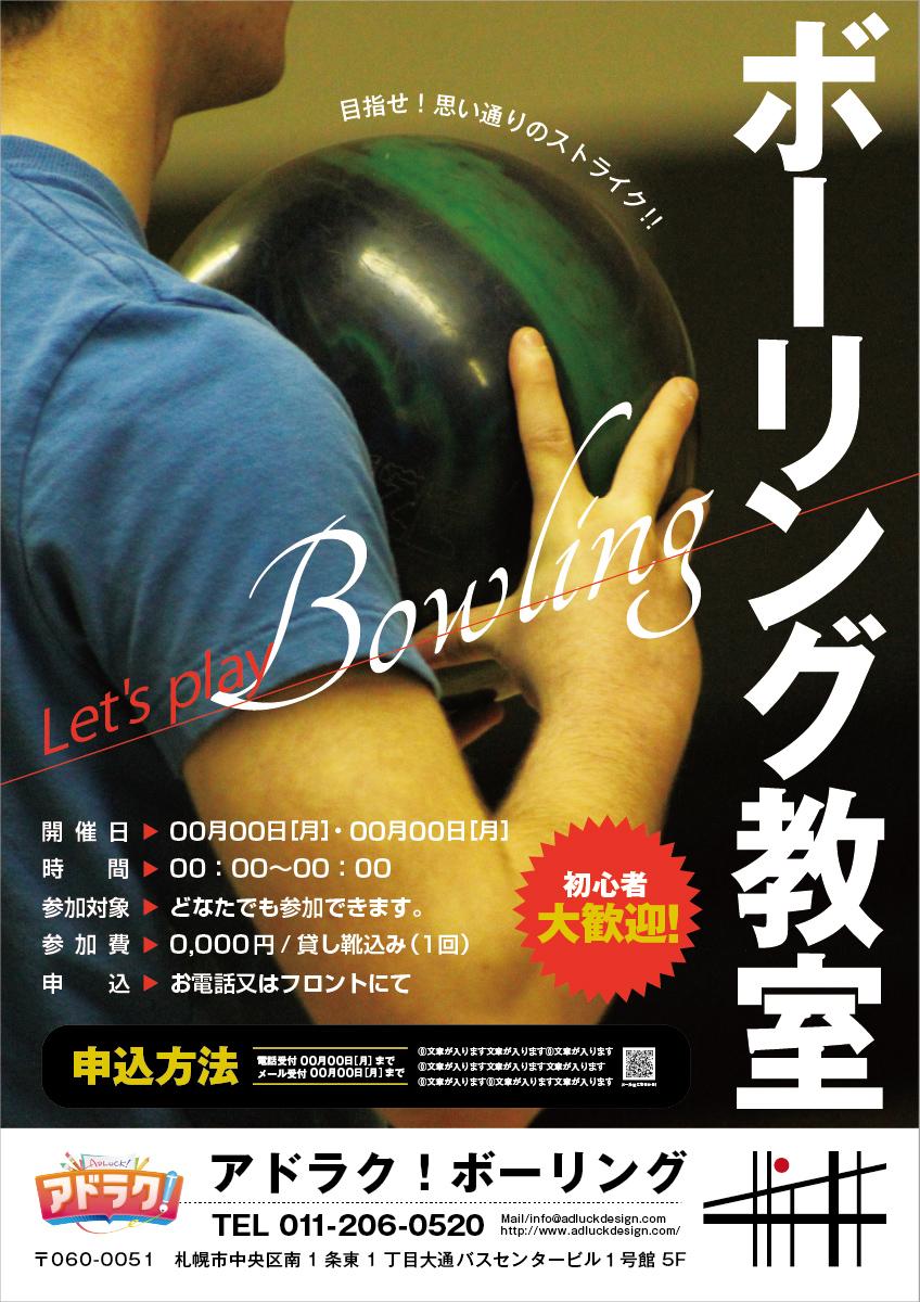 08_bow_00017