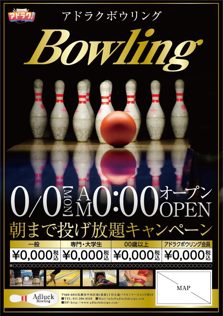 08_bow_00021