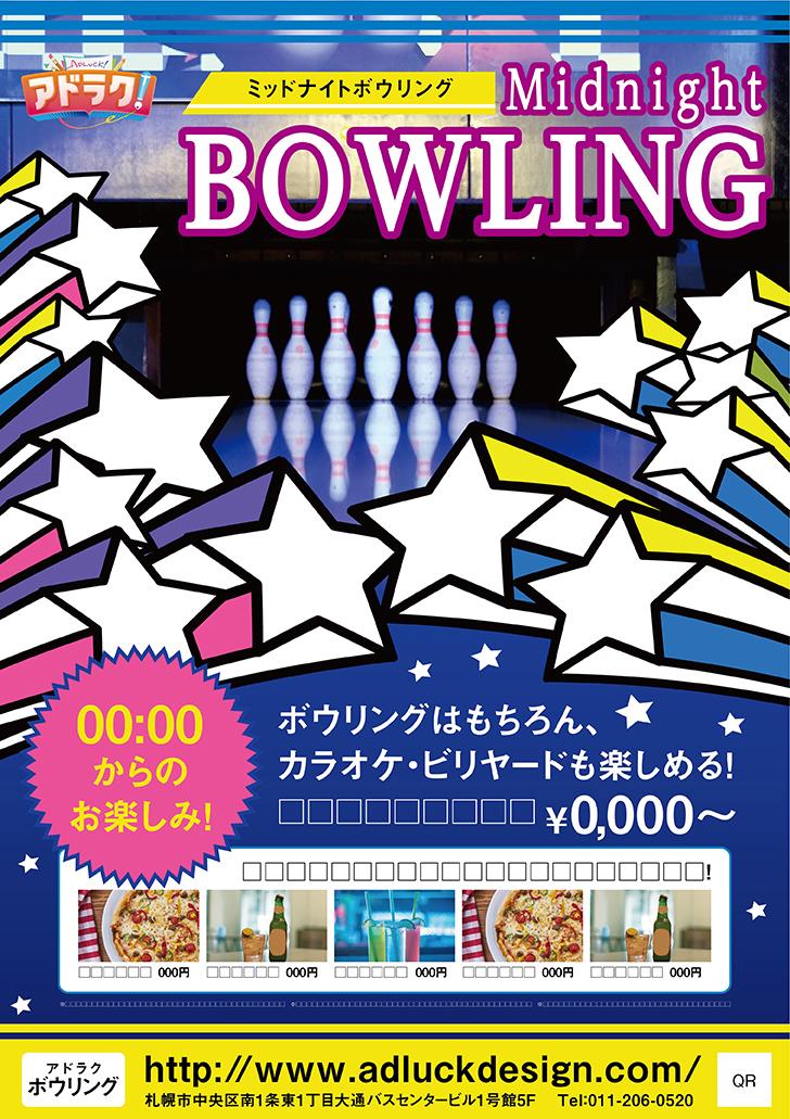 08_bow_00025