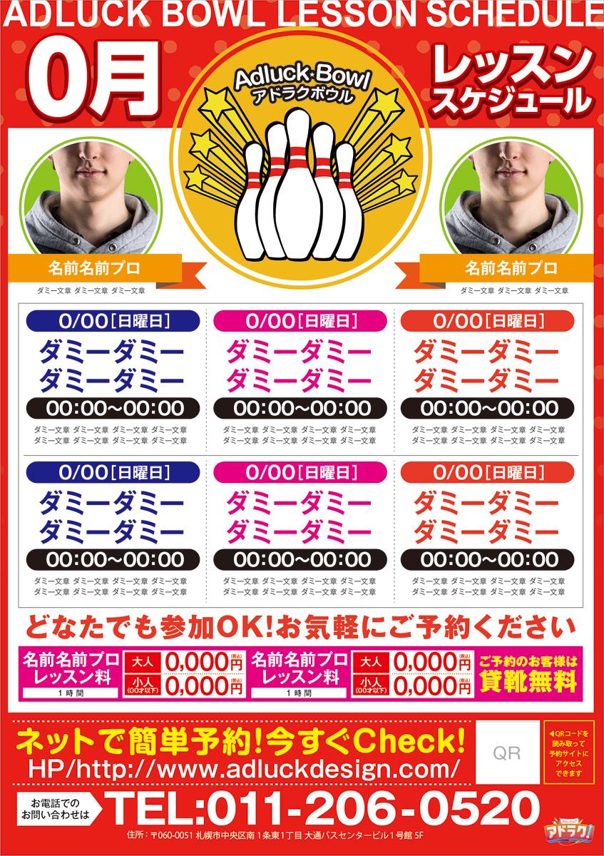 08_bow_00026