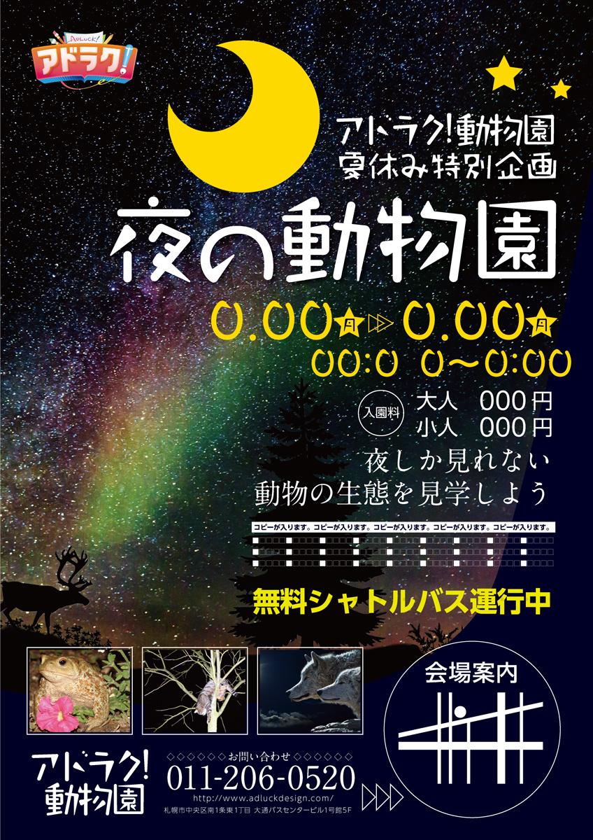 09_sum_00037