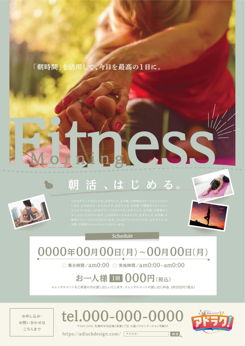 11_gym_00001