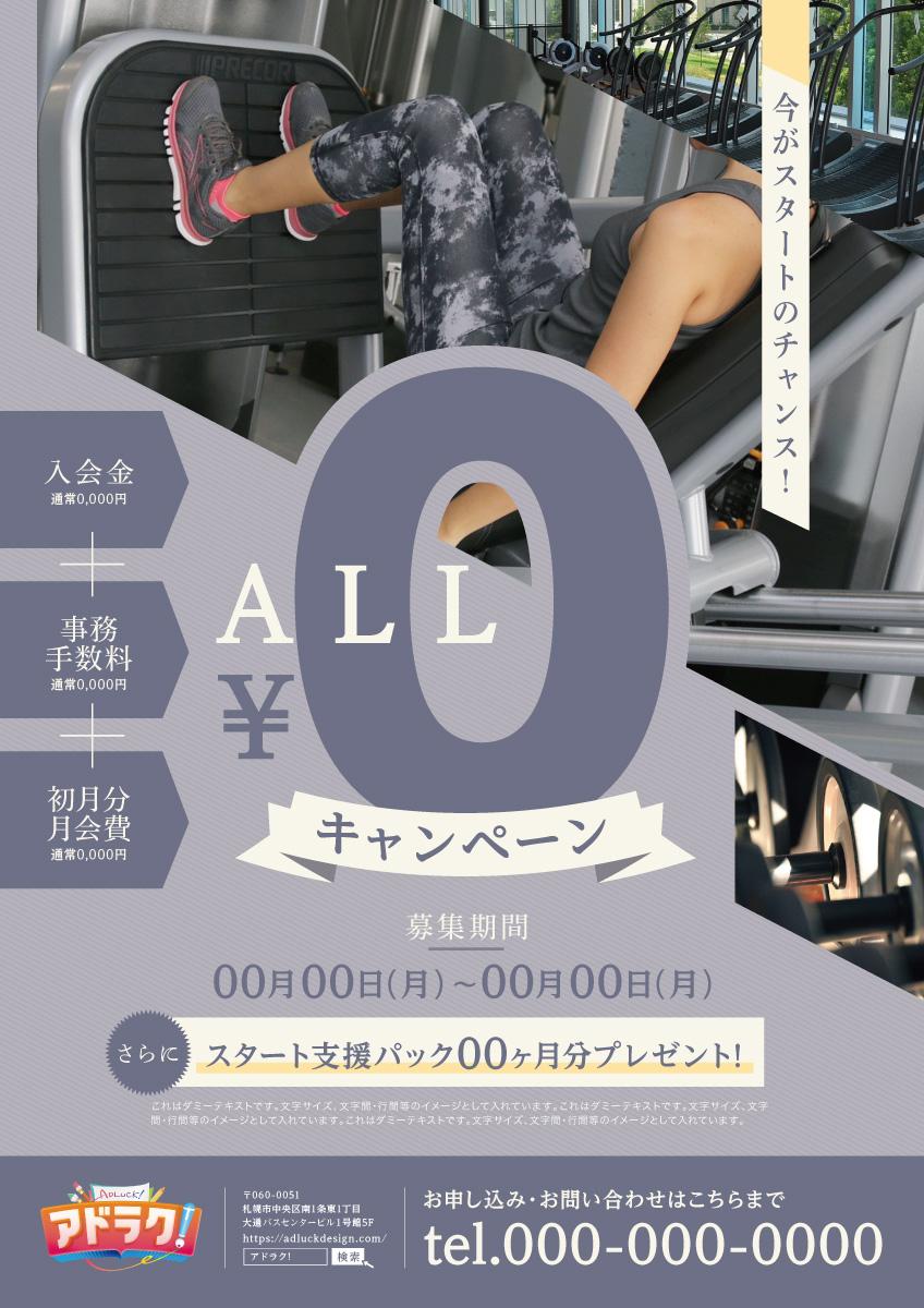 11_gym_00002