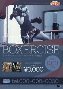 11_gym_00004