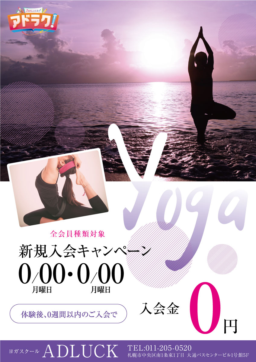 11_gym_00016
