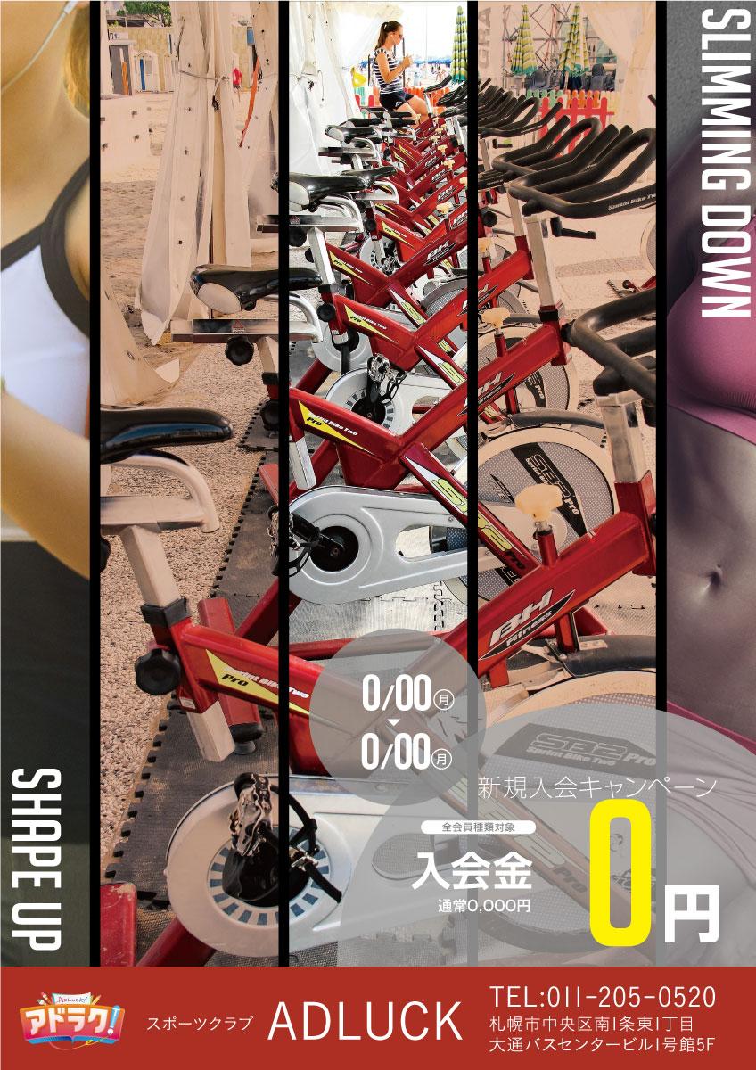11_gym_00018