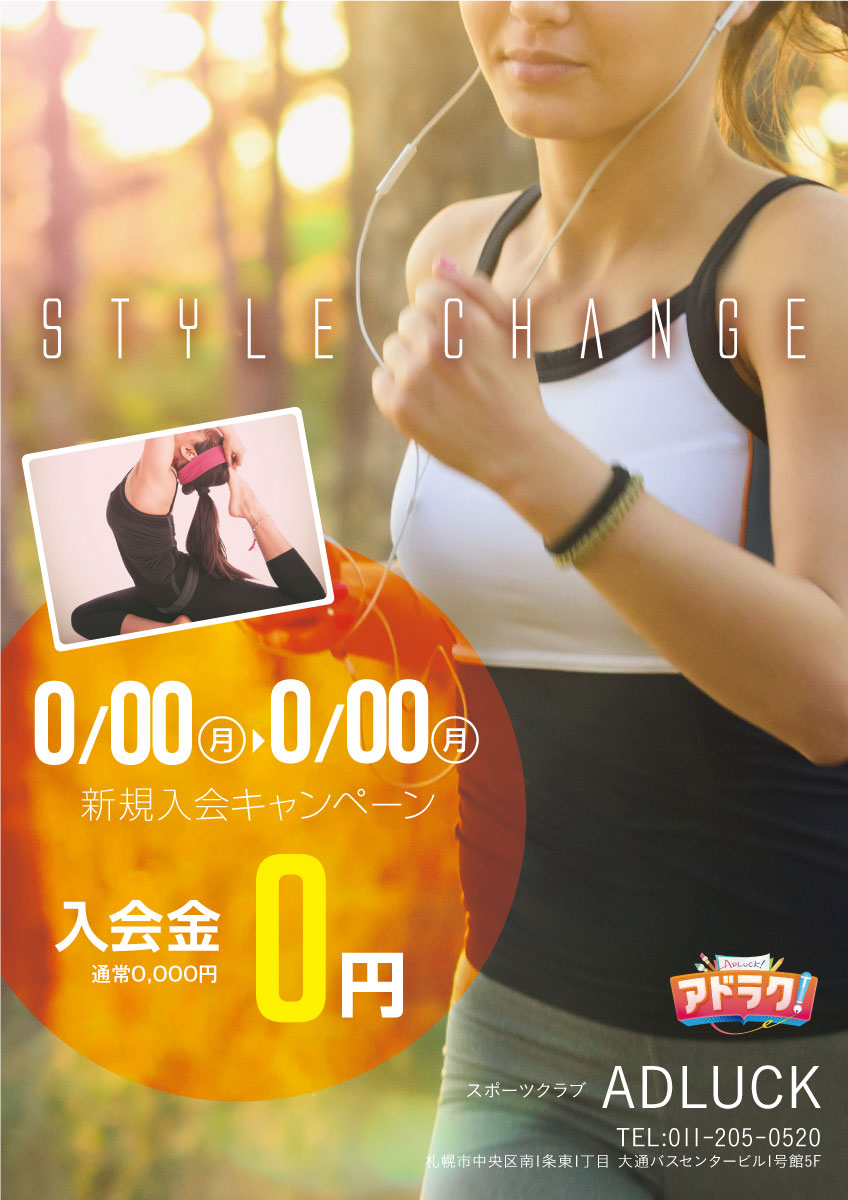 11_gym_00019