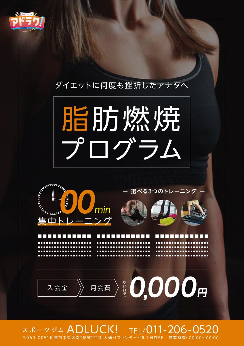 11_gym_00030