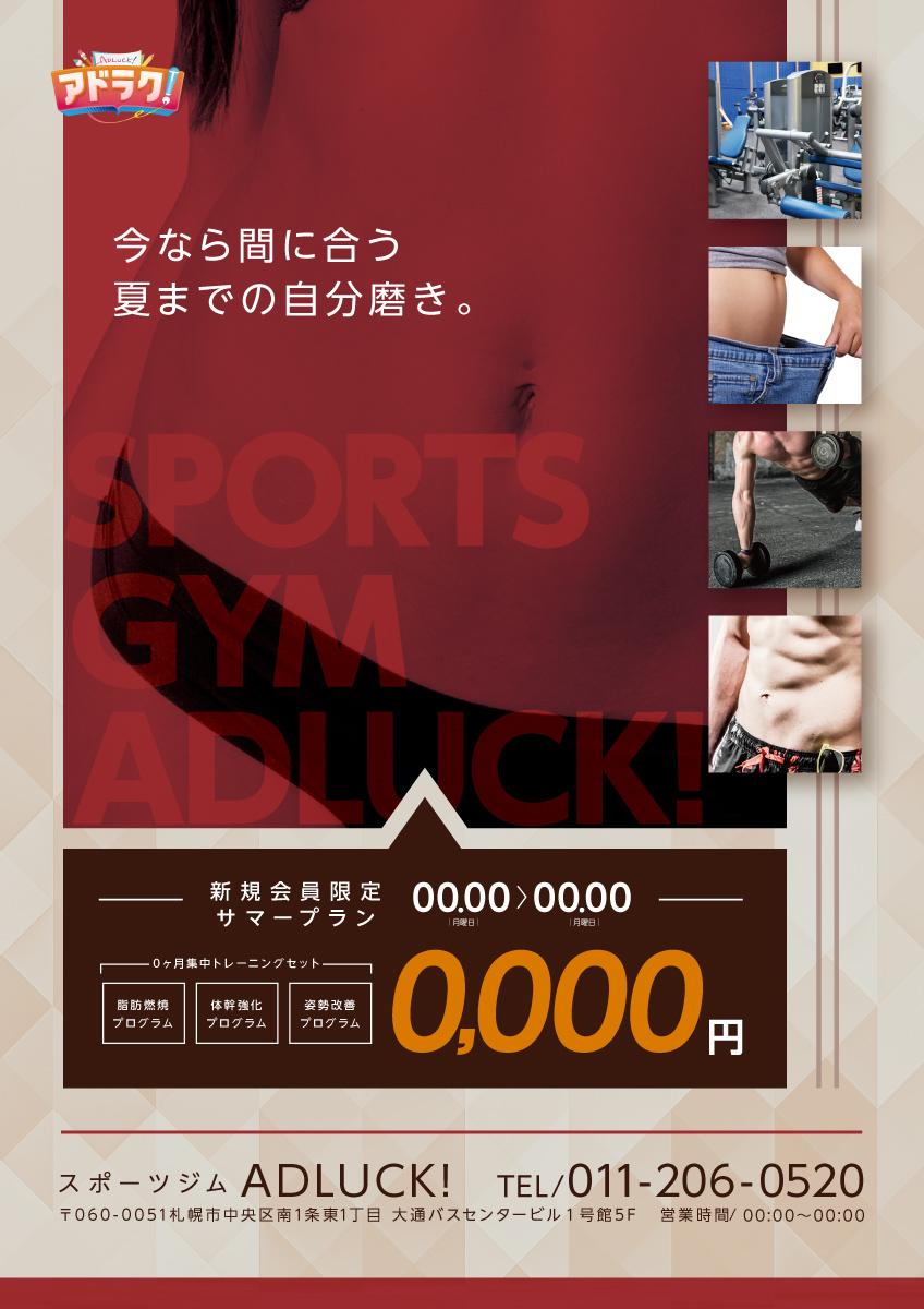 11_gym_00033