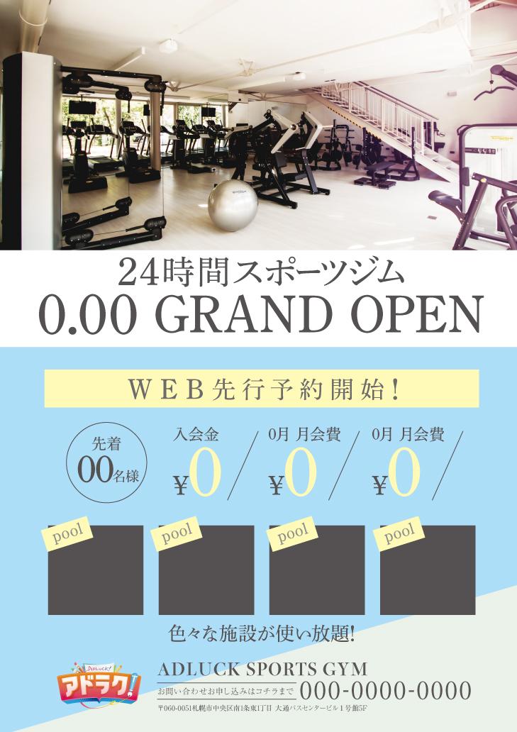 11_gym_00039