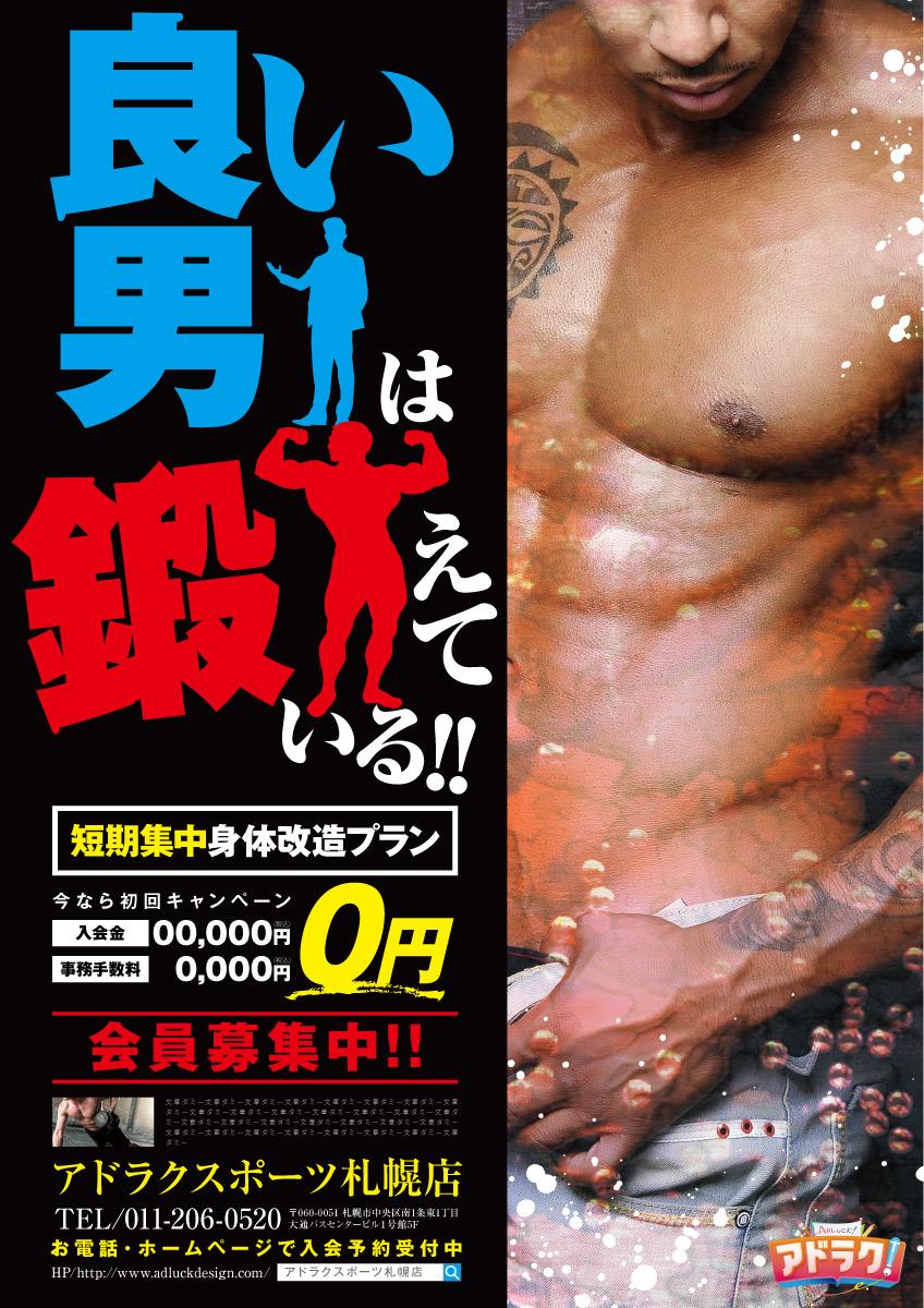11_gym_00043