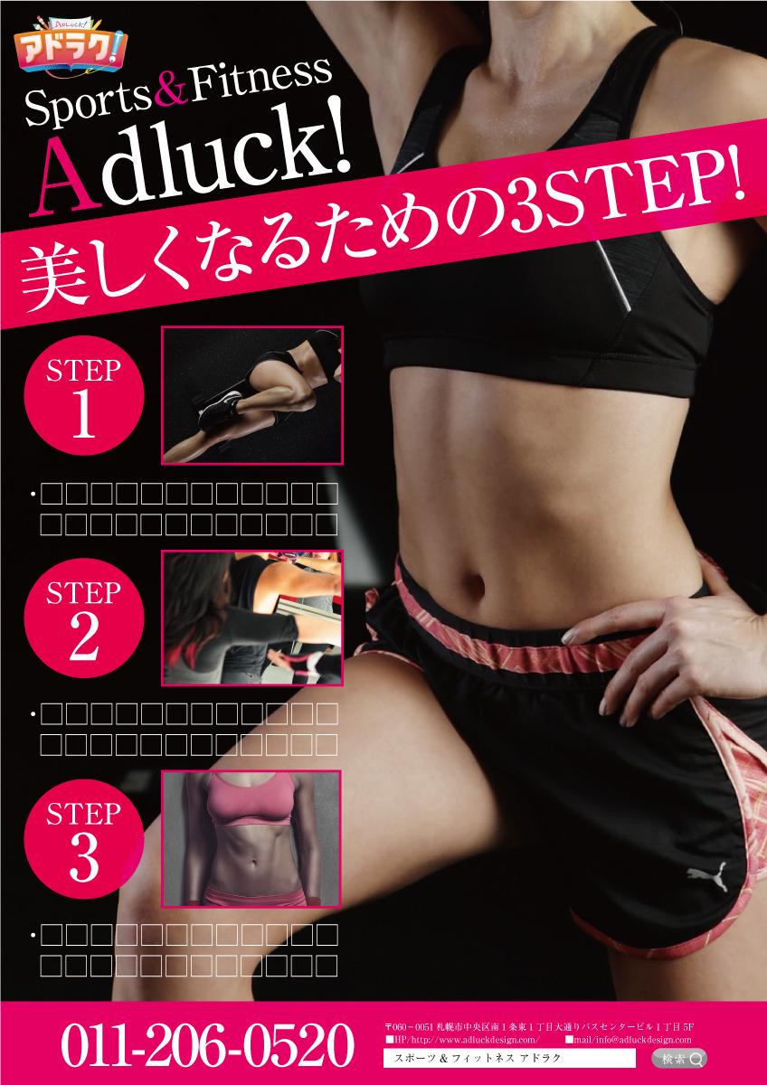 11_gym_00071