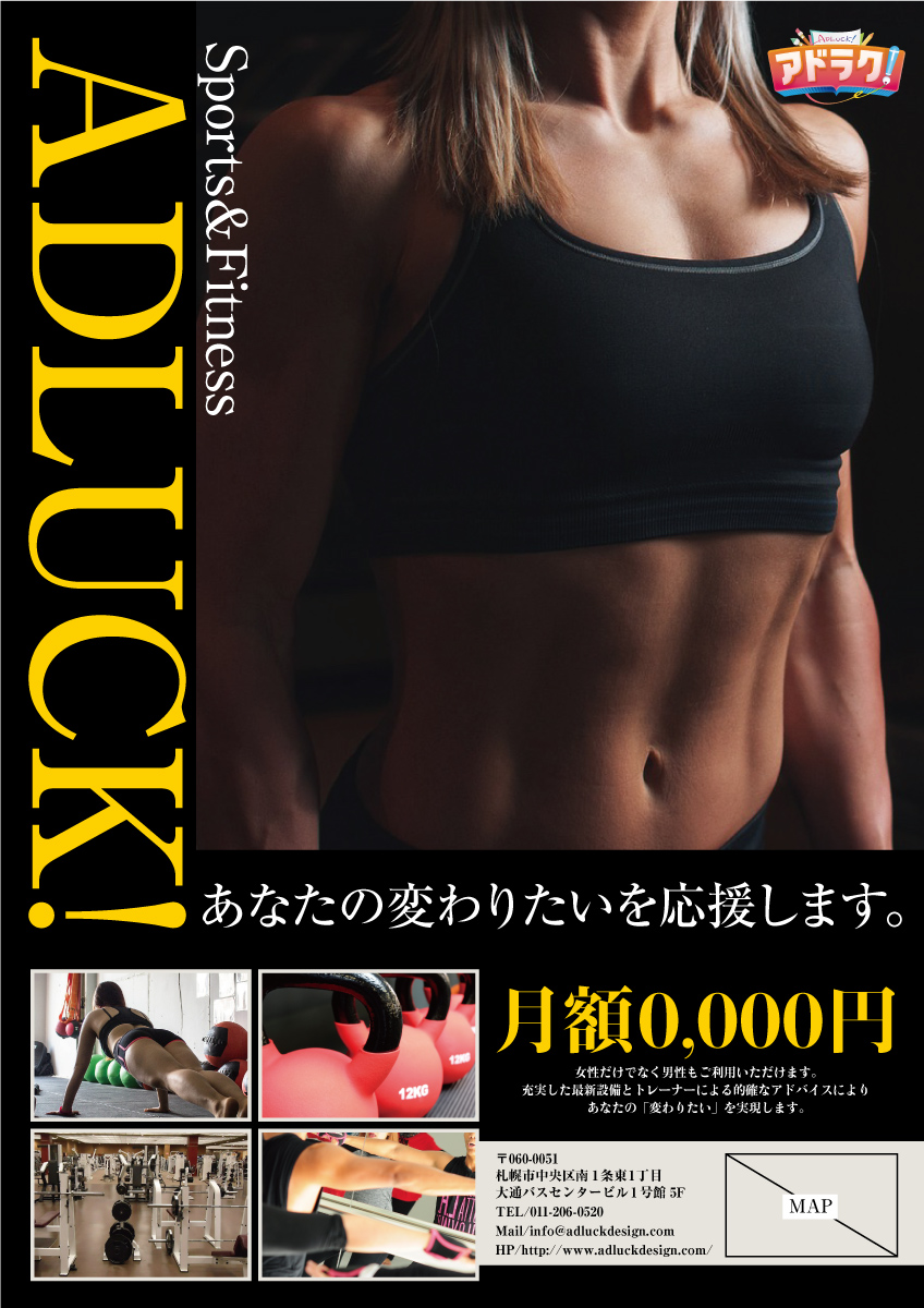 11_gym_00072