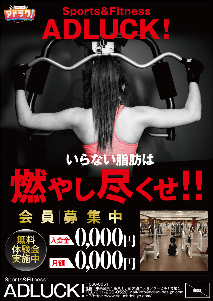 11_gym_00075