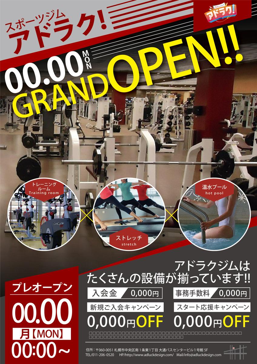 11_gym_00077