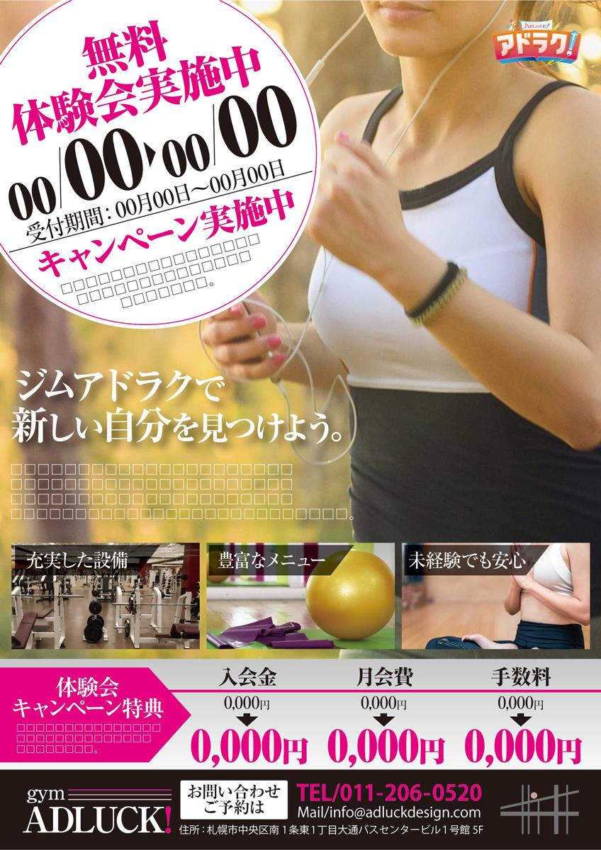 11_gym_00081