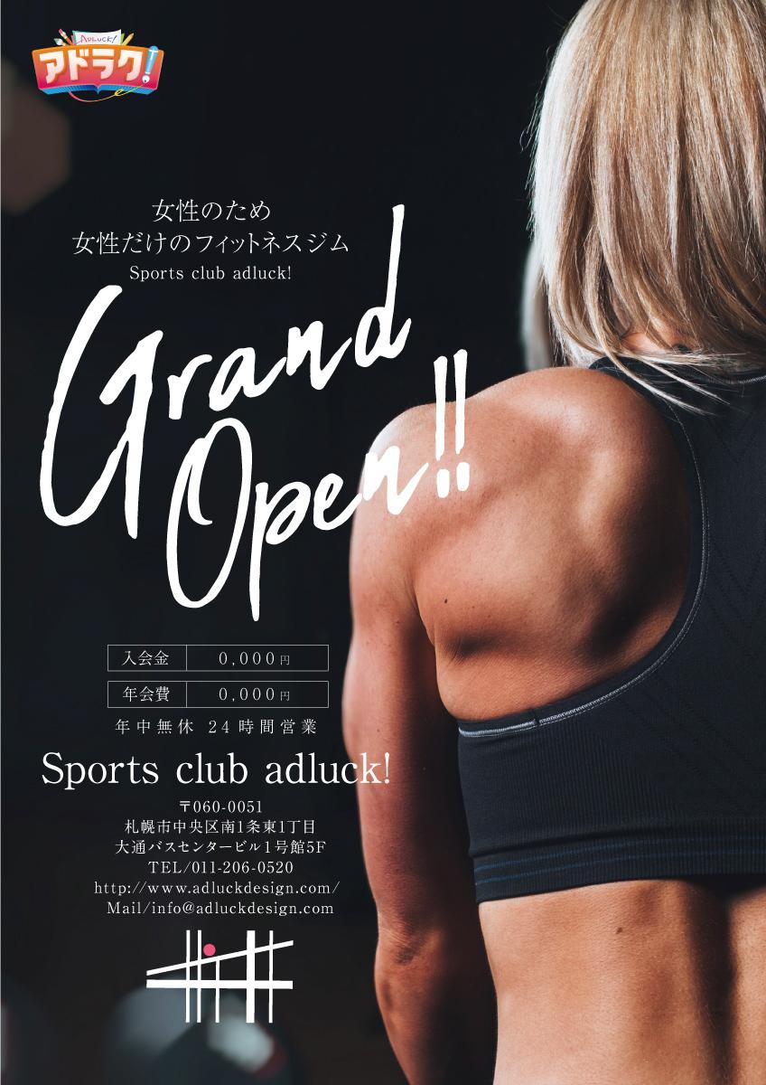 11_gym_00092