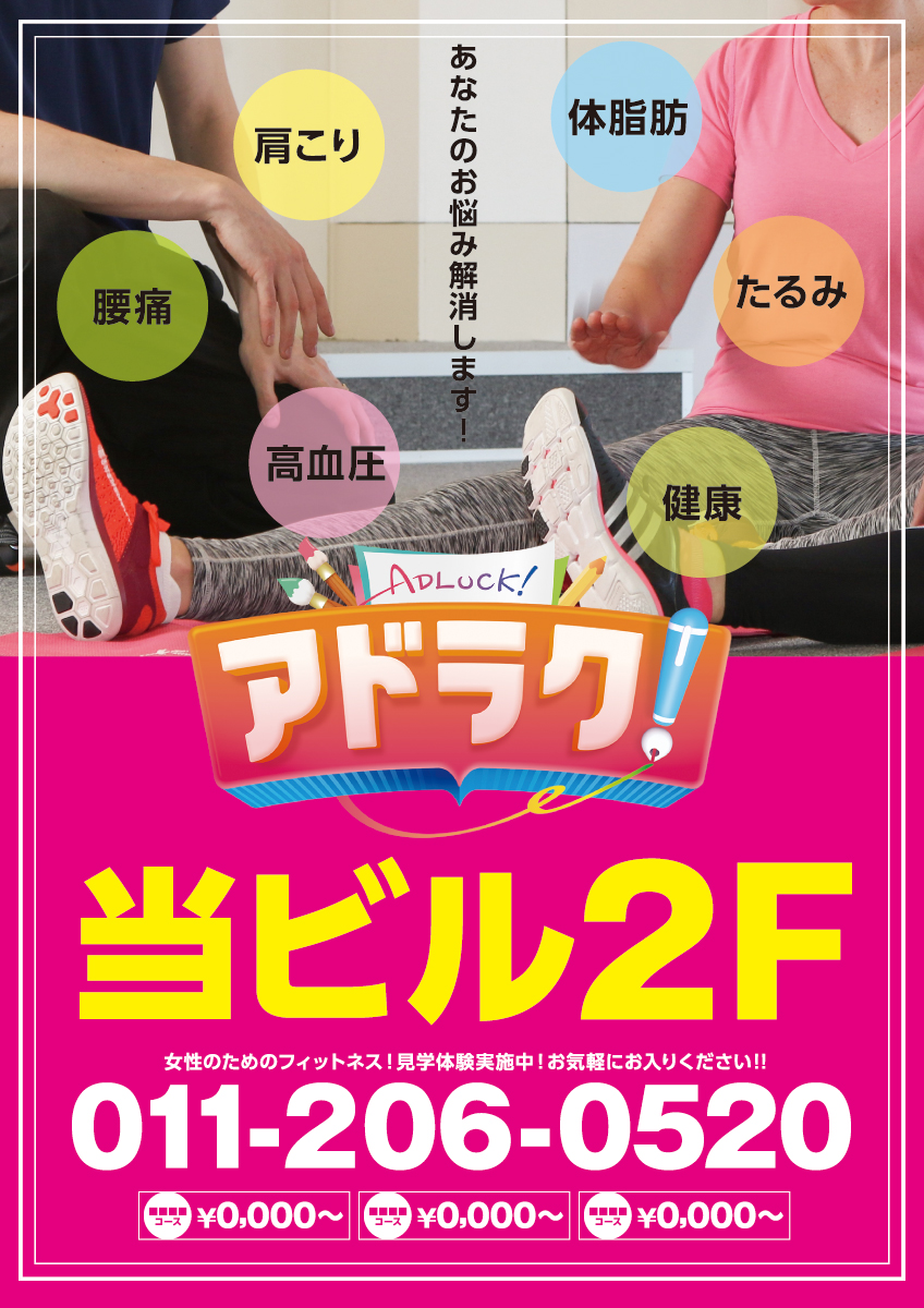11_gym_00100