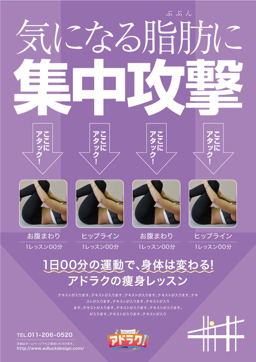 11_gym_00106