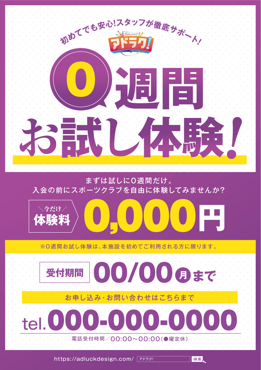 11_gym_00112