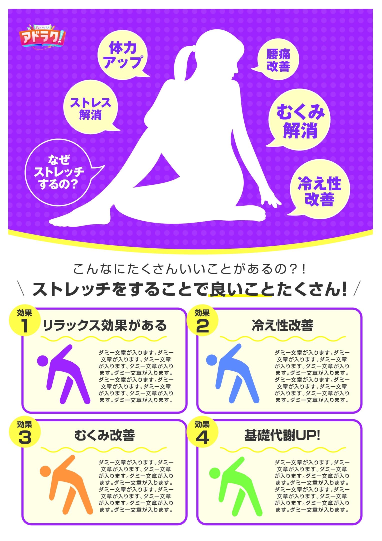 11_gym_00115