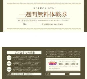 https://adluckdesign.com/cms/wp-content/uploads/2018/01/11_gym_00116_t_ken-1-300x272.jpg