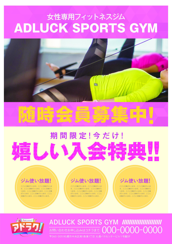 11_gym_00117