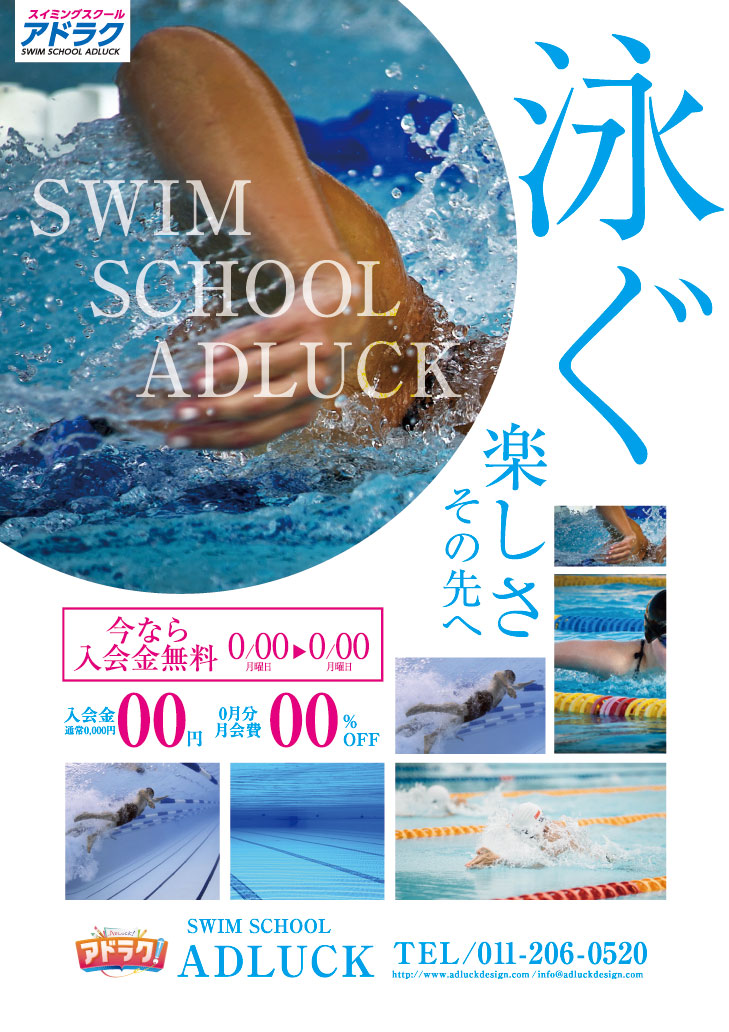 11_swi_00085
