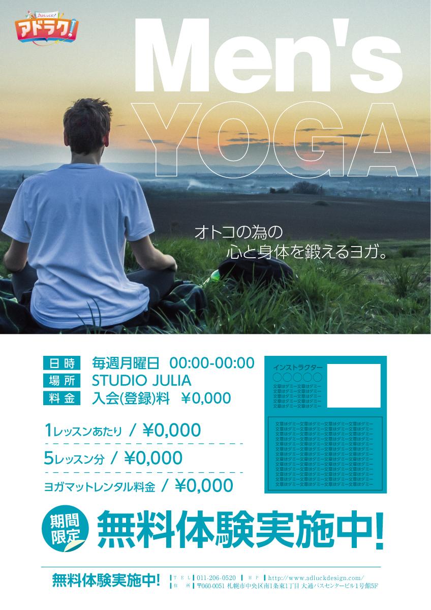 11_yog_00005