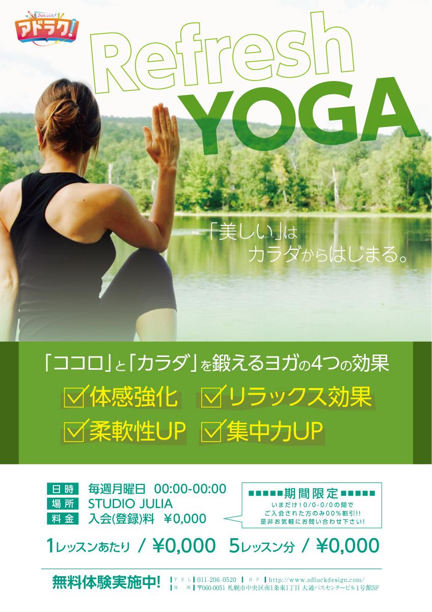 11_yog_00006