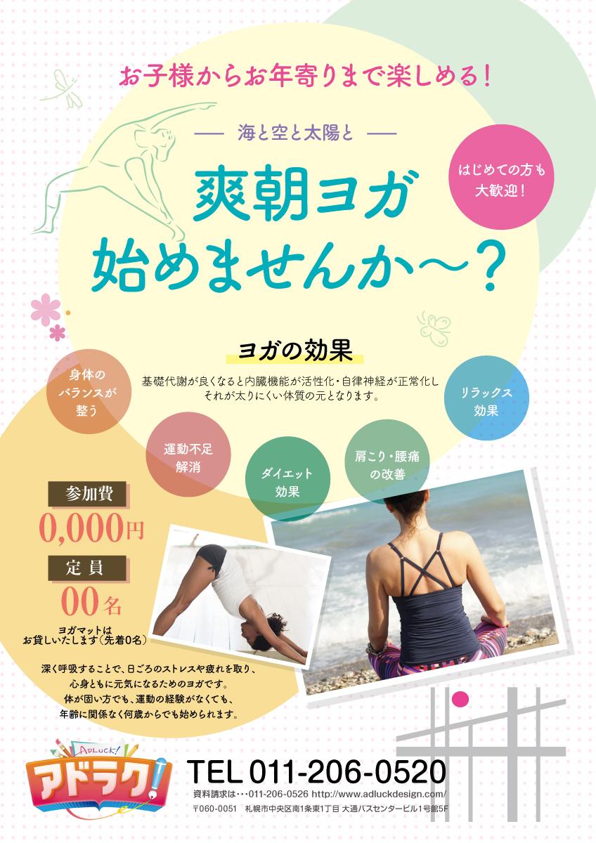 11_yog_00015
