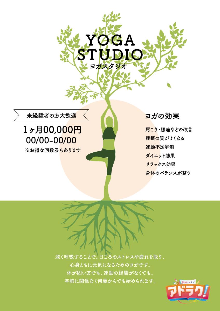 11_yog_00016