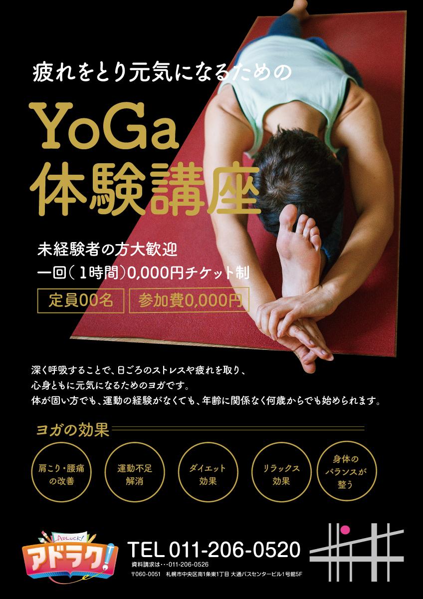 11_yog_00017