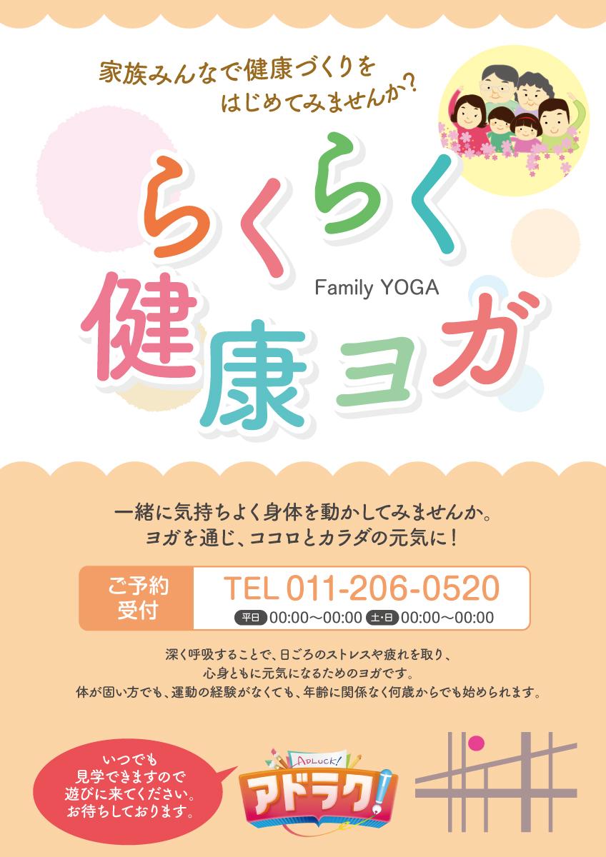 11_yog_00018