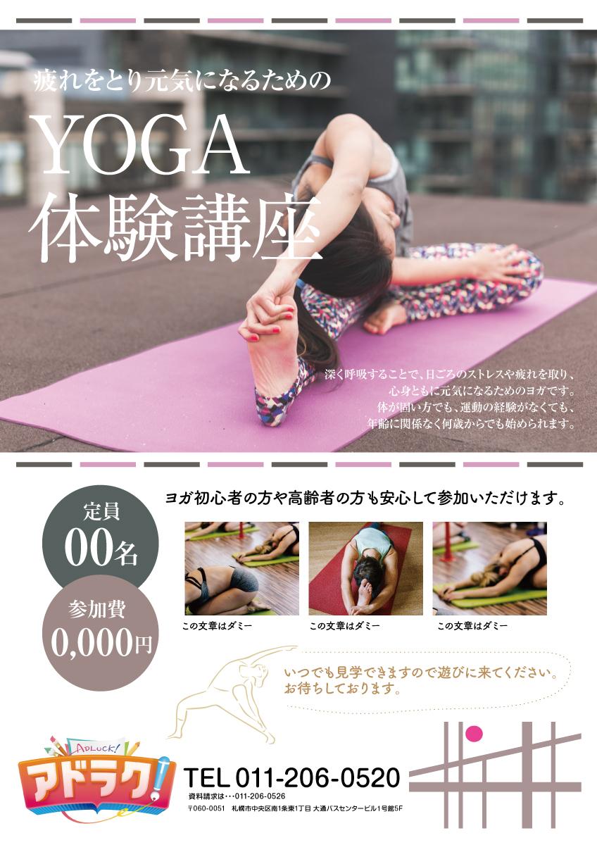 11_yog_00019