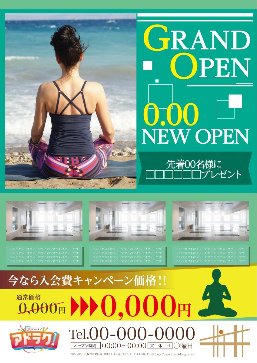 11_yog_00020