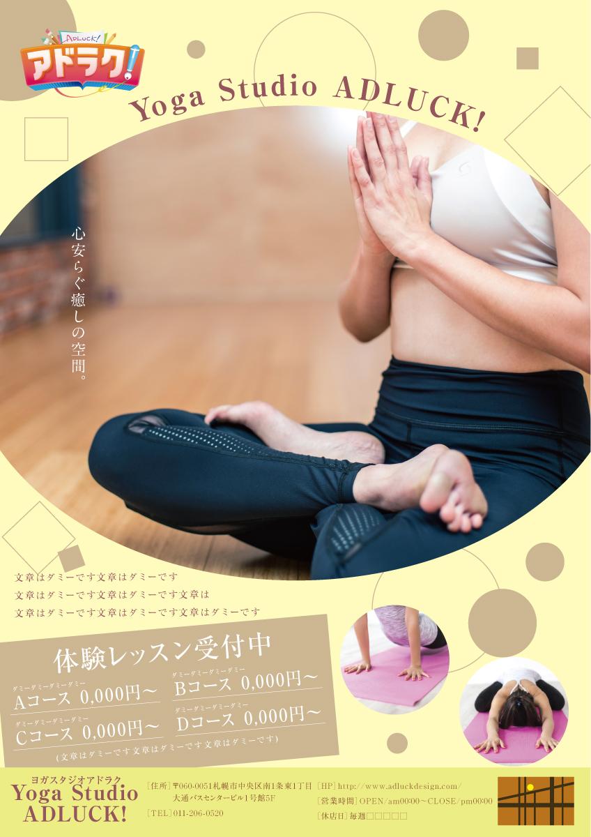 11_yog_00022
