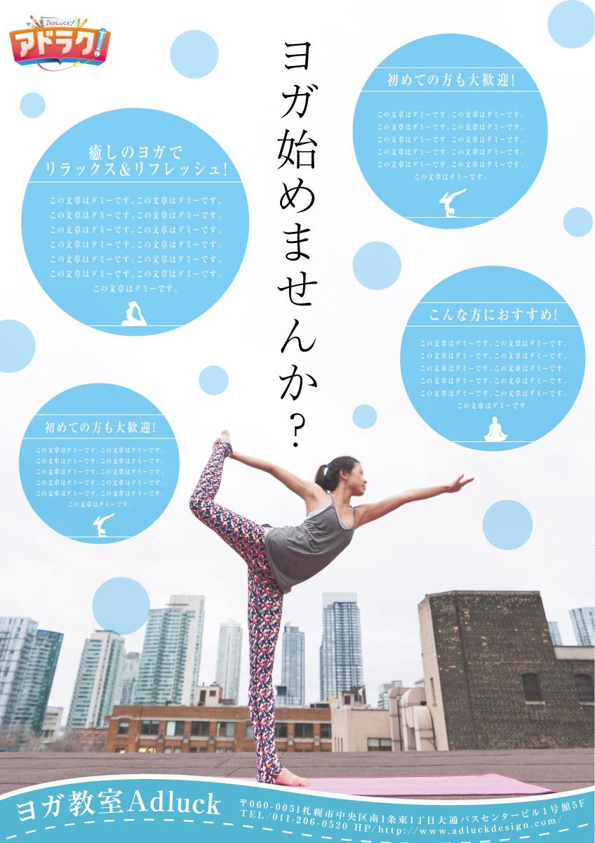 11_yog_00025