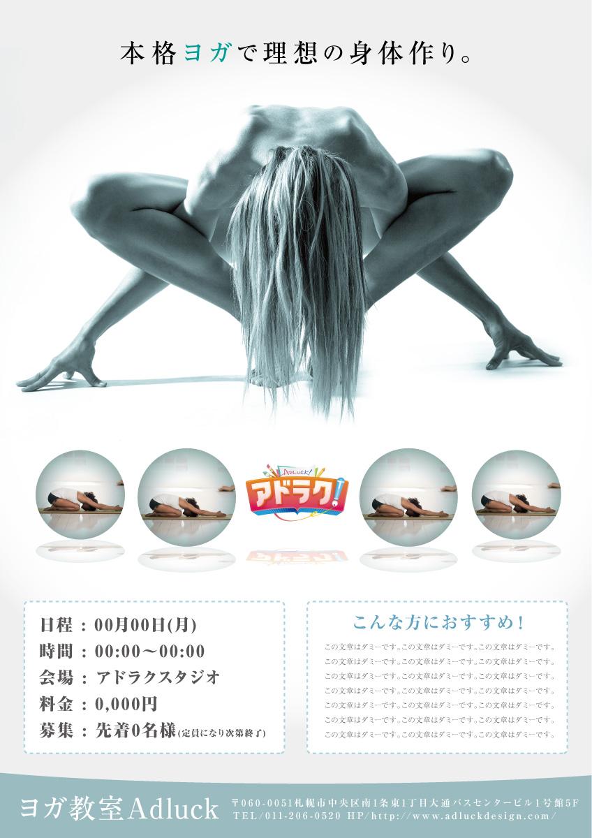 11_yog_00026