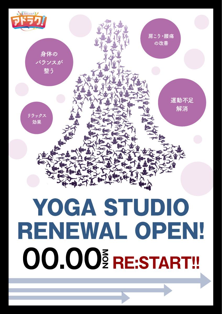 11_yog_00028