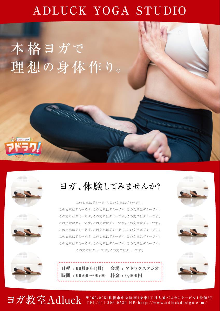 11_yog_00029